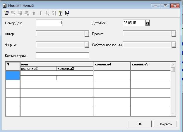 1с 7.7 фокус activex в модальном окне